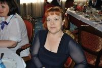 Светлана Жукова, 30 мая , Сургут, id130340829