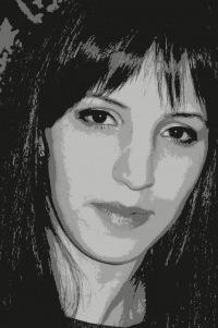 Асият Ибрагимова, 20 июня 1986, Буйнакск, id140990595