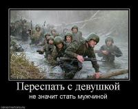 Qolovorez Bawkesenov, 25 сентября , Уфа, id160925837
