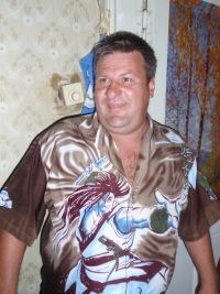 Руслан Герасименко, 29 марта 1991, Симферополь, id168414253