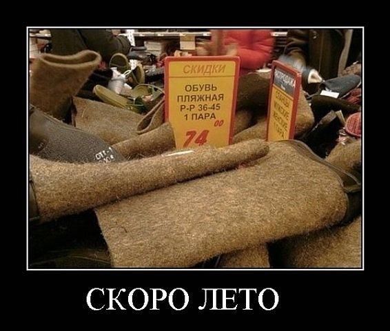 Только Русские приколы ( Официальная ...: vk.com/club12647175
