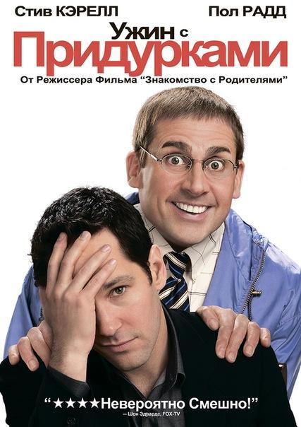 ஜ ஜ лучшие комедии no rus