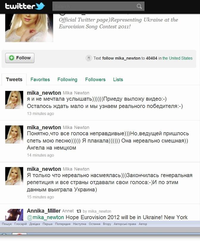 http://cs11517.vkontakte.ru/u94979882/117223426/y_a4d1e77c.jpg