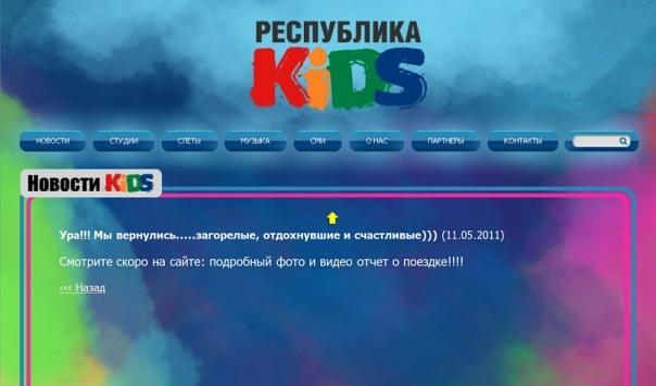 http://cs11517.vkontakte.ru/u94979882/133991495/x_1b705cfe.jpg