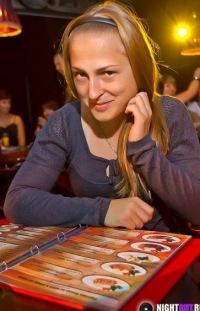 Инна Филипчук