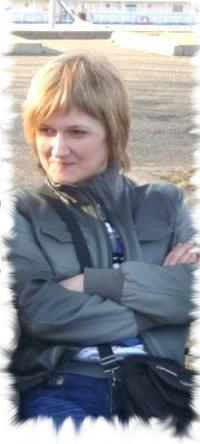 Елена Ямских, Санкт-Петербург