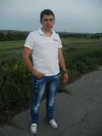 Александр Савин, 16 ноября , Луганск, id7571332
