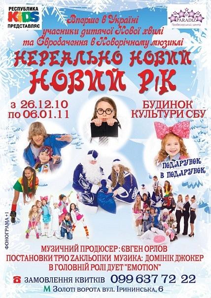 http://cs11518.vkontakte.ru/u8111512/123777874/x_e4d529be.jpg