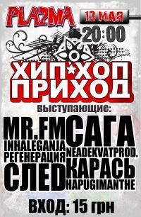 http://cs11519.vkontakte.ru/g26927523/a_9f446ee0.jpg