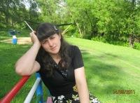 Светлана Максимова, 8 мая 1993, Краснотурьинск, id135238262
