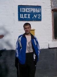 Александр Дорошенко, 3 апреля , Нежин, id160001158