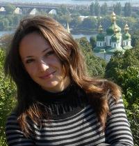 Виталия Андрейцова, 25 сентября , Сумы, id160925839