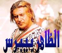 Hamza Mim, 21 июля 1984, id168685043