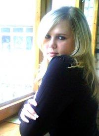Виктория ****, 3 января 1986, Смоленск, id7489541