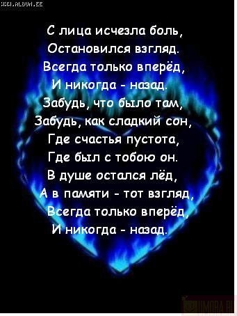 Мои любимые стихи. X_46822909