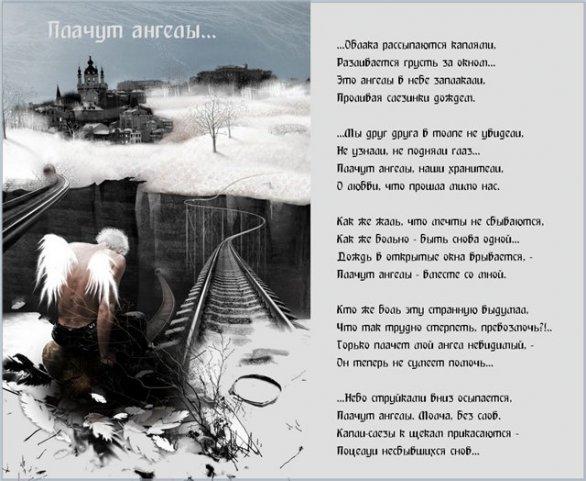 Мои любимые стихи. X_5da96533