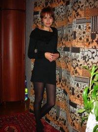 Лилианна Расторгуева