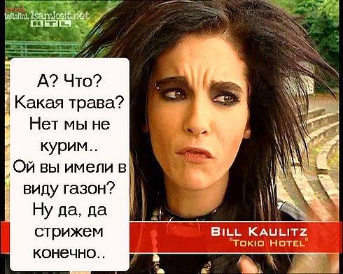 http://cs118.vkontakte.ru/u2424325/529015/x_d5b44965.jpg