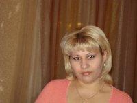 Светлана Манукян, Армавир