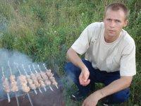Александр Перегудов, 21 июня , Москва, id23599710