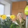 Ирина Новенко
