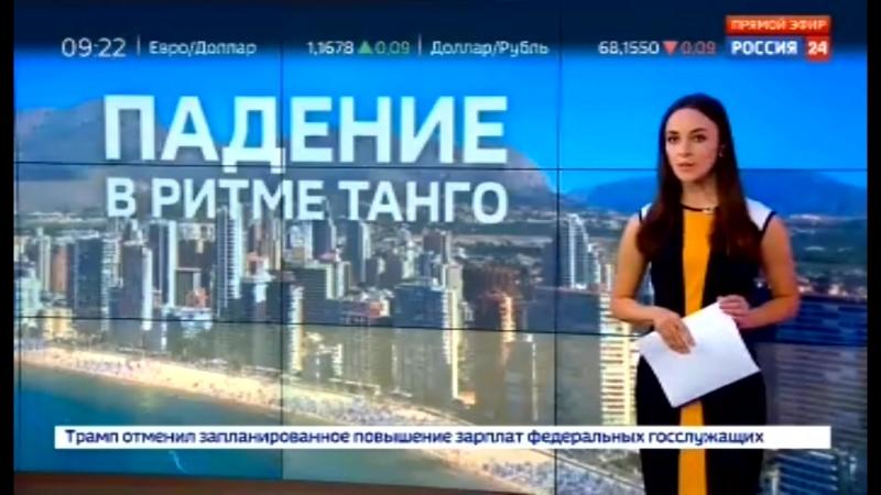 Егор Лидовской для Россия 24 Торговые войны США ослабляют национальные валюты