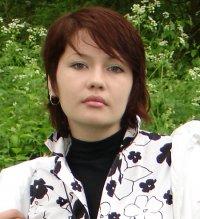 Ксения Фомина, Минск