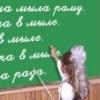 Школьные сочинения, перловка, опечатки, юмор ツ