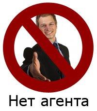 Авторский курс. Как арендовать жильё, не пользуясь услугами агента | [Infoclub.PRO]