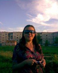 Римма Ишимбаева