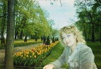 Оксана Ванеева, Кызыл-Кия