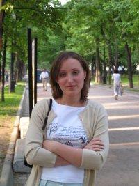 Елена Тимофеева, Москва