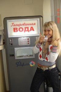 Valeriya Babina