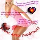 Татьянка Шай-Фролкова