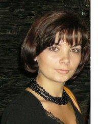 Ольга Демышева