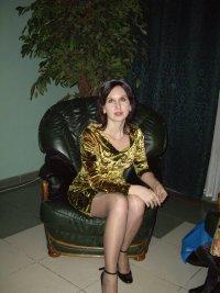 Головатая Людмила