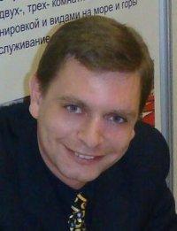 Глеб Андреевич