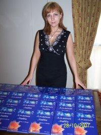 Tatjana Buklagina, Līvāni