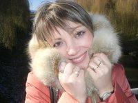 Карина Надольская, Iaşi