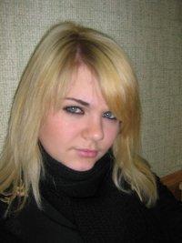Наташка Руденко