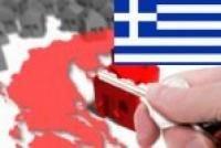 Недвижимсоть City - Greece