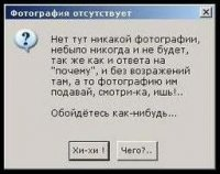 Николай Дементьев
