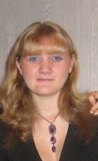Марина Черкалова, 13 июня 1990, Ангарск, id7656775