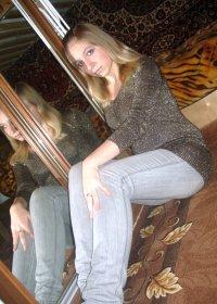Алина Pretty