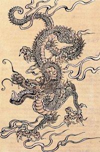 Китайском Драконе