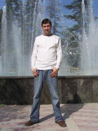 Генрих Романцов, Цхалтубо