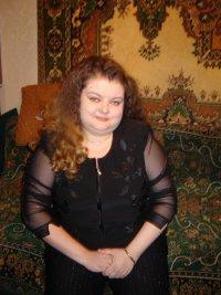 Ирина Афшани