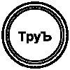 Черепашко Нинзе