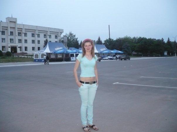 Знакомства Молдова Дондюшаны