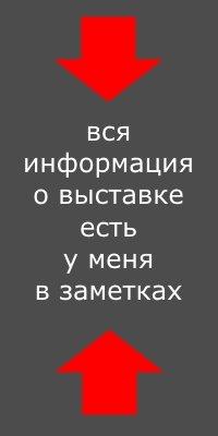 Илья Лукин